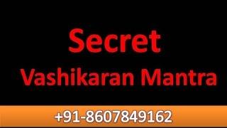 Vashikaran Tilak,Kamakhya Vashi Karan Mantra,Vashikaran