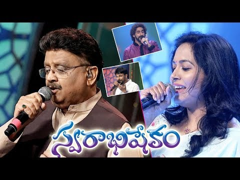 Swarabhishekam | 24th September 2017| Full Episode | ETV Telugu