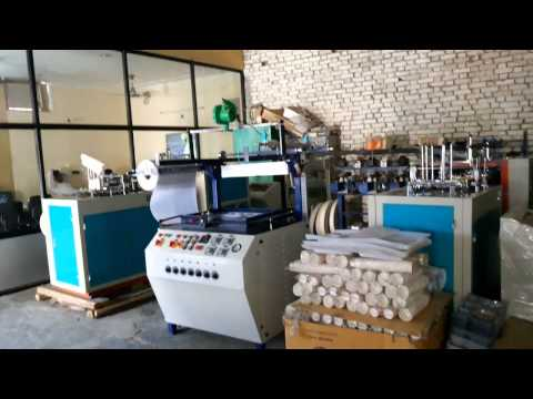 @ 08081308899 SETUP A SMALL & HOME INDUSTRIES PAPER PLATE MACHINE URGENTLY SALE IN BIHAR