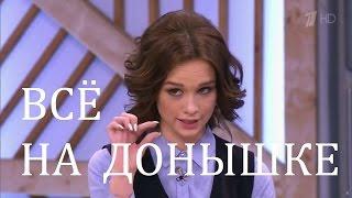 Диана Шурыгина в стихах