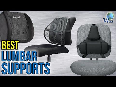 10 Best Lumbar Supports 2017