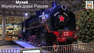 Музей Железных дорог России. С-Петебург | Railway Museum, St-Petersburg