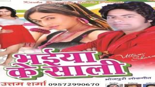 New 2016 Bhojpuri Hot Song || Navla Kinke Mobail Dehale Pyar Me || Uttam Sharma