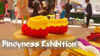 Bincyness Exhibition/Stall of Quilled Jewelry, Crocheted items