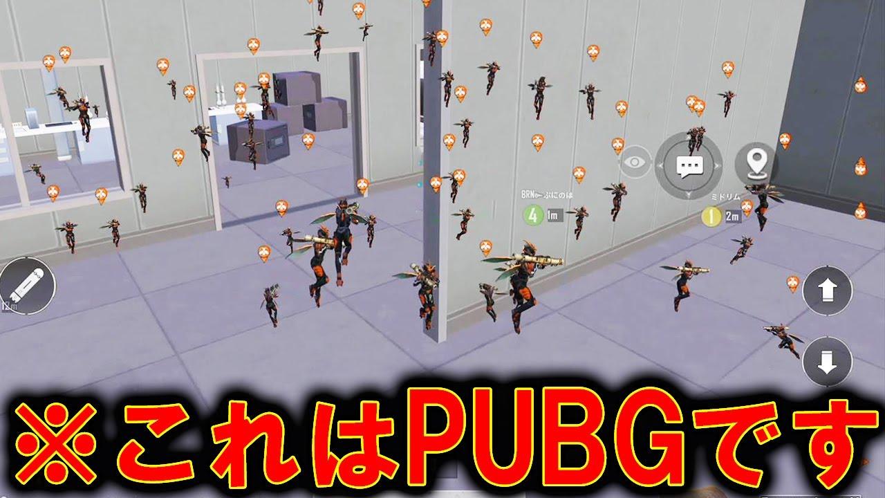 【PUBG MOBILE】※注意!PUBGが大変なことになってしまっているんだが!?!?!?【PUBGモバイル】【まがれつ】