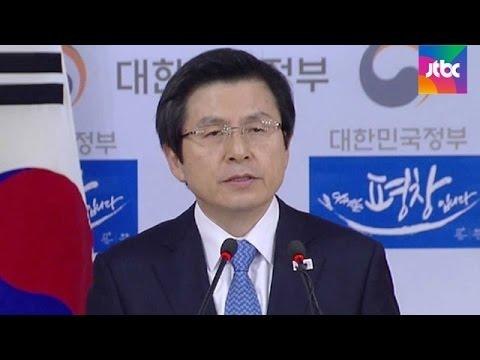 """[풀영상] 황교안 대국민담화 """"헌재 결정 존중…국정관리 중요"""""""