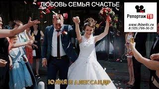Свадебное видео, видеограф на свадьбу.