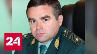 Смотреть видео Громкое задержание: дальневосточный таможенник попался на крупной взятке - Россия 24 онлайн