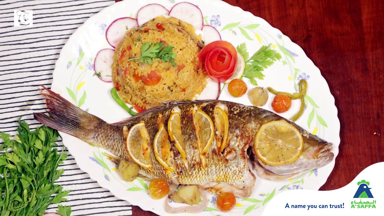 Food Ideas for Iftar: Fish Mandi