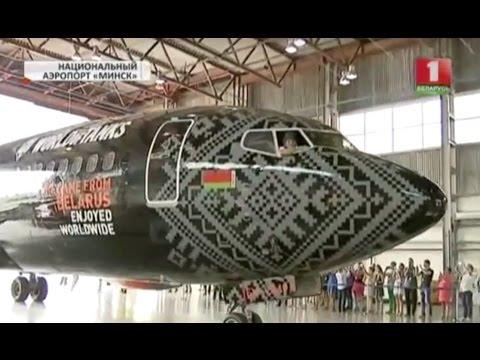 Wargaming раскрасила Boeing 737-300 авиакомпании «Белавиа»