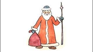как нарисовать Деда Мороза. Урок рисования для детей.