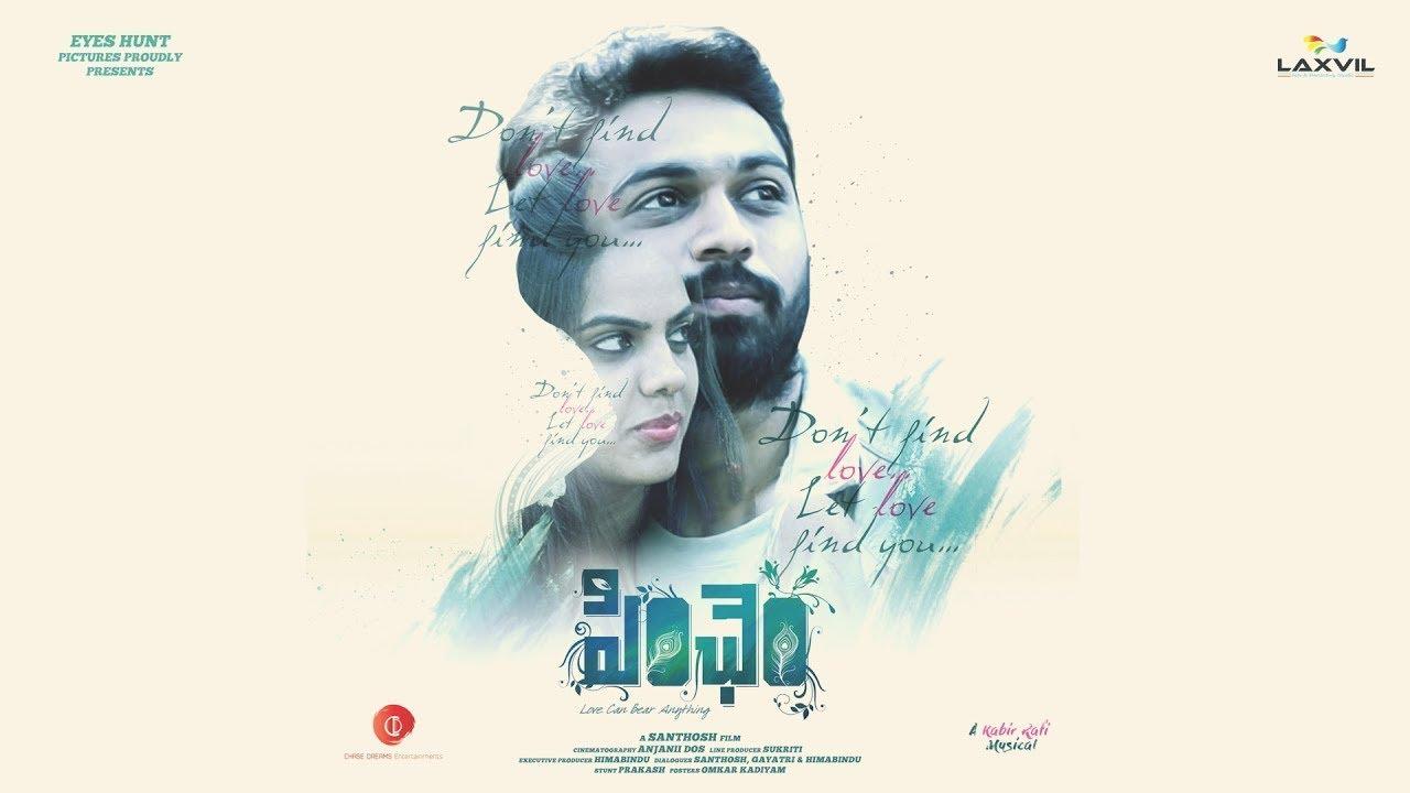 Pinchem Latest Telugu Short Film Presented By Silly Tube Youtube