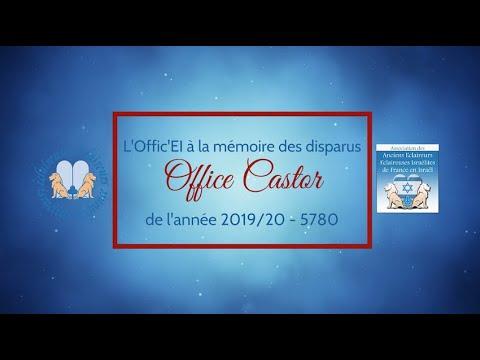 In Memoriam - Office Castor EEIF 2020 - Éclaireuses Éclaireurs Israélites De France