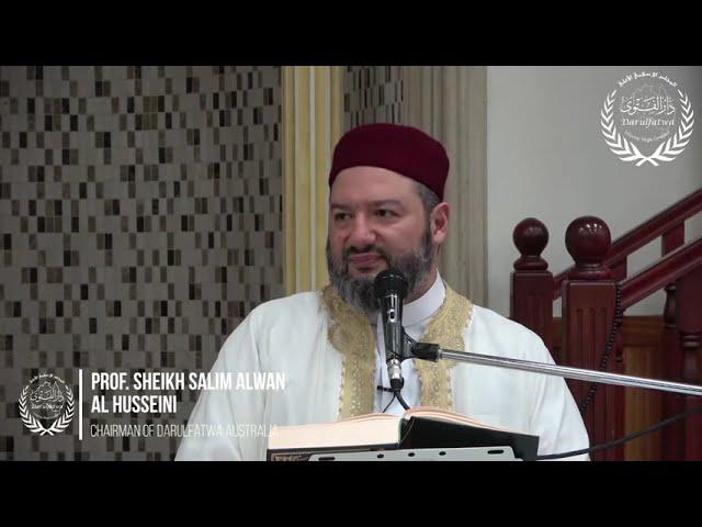 إحياء ليلة القدر | الشيخ الدكتور سليم علوان | مسجد السلام في سيدني