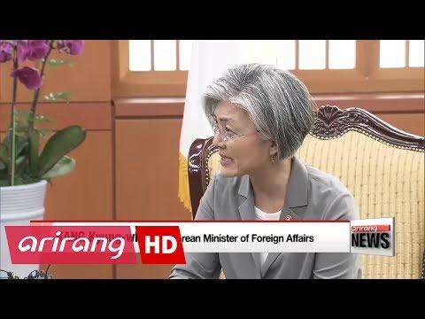 South Korea's new FM meets with interim U.S. ambassador ahead of summit