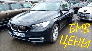 Авто из Литвы. BMW цены, июнь 2020.