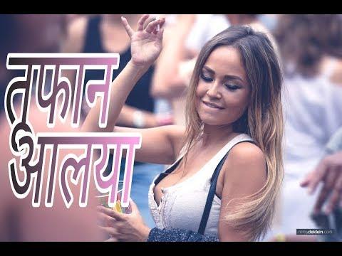 Toofan Aalaya / तूफान आलया / Pani FoundationDj PrithDj Manav (RemixMarathi Com)