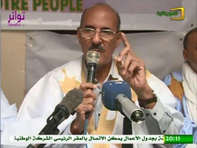 محفوظ ولد بتاح رئيس حزب اللقاء الديمقراطي : إذا كانت هناك معارضة مسؤولة فإننا معارضة جادة