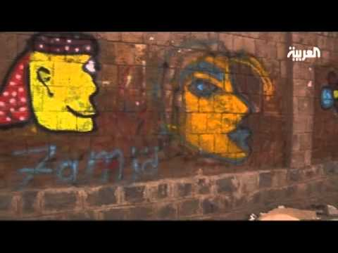 Yemeni artist promotes peaceful graffiti