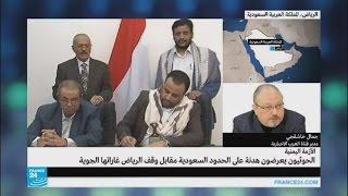 جمال خاشقجي: لاتوجد حرب بين اليمن والسعودية وإنما تحرك لإعادة الشرعية