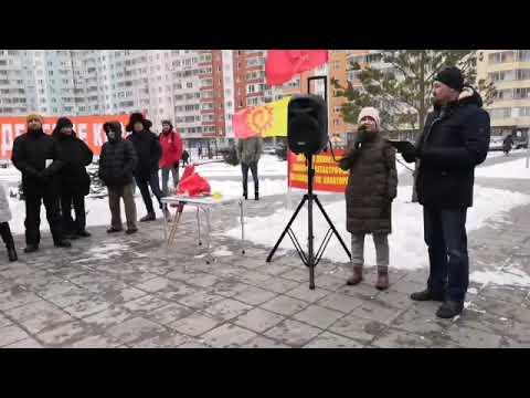 Митинг в Солнцево против вырубки рощи на Авиаторов 5