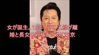 大阪で美容院を経営する男性との結婚を発表したタレント三船美佳(36)...