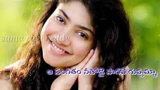 Santhosham sagam balam...... Lyrics.... What's app status..... Sama ravi reddy