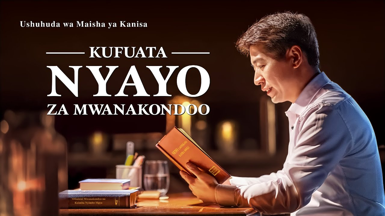 2020 Christian Testimony Video | Kufuata Nyayo za Mwanakondoo (Swahili Subtitles)