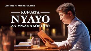 2020 Christian Testimony Video | Kufuata Nyayo za Mwanakondoo (Swahili Subtitles)