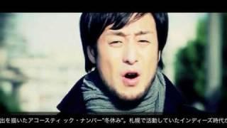 TRIPLANEが、広告なしで全曲聴き放題【AWA/無料】 曲をダウンロードして...