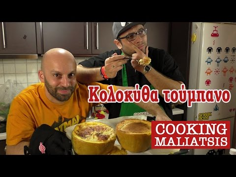 Cooking Maliatsis - 47 - Κολοκύθα τούμπανο