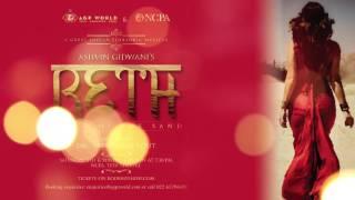 kesariya balam by zila khan reth songs of the sand