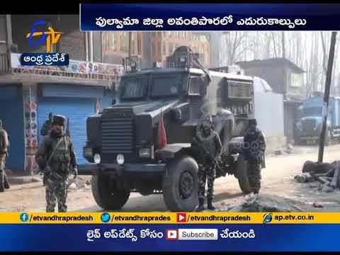 Encounter | in J&K's Pulwama | One Militant Killed