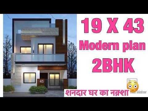 19-x-43-,-house-design-,-2bhk-,-3d-view-elevation-,-parking-lawn-garden-map-,-elevation-parking-vast