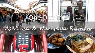 One Day Trip: Halal Snacks and Halal Restaurant in Asakusa