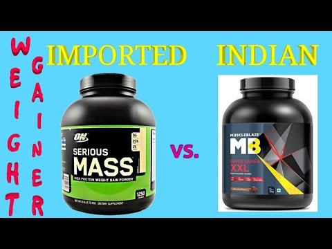 best mass gainer supplement in india