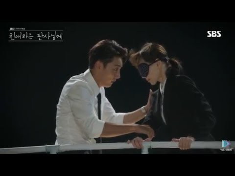 [MV]먼데이 키즈(Monday Kiz) - 어느 날의 나에게(To Me Someday) SBS드라마 '친애하는 판사님께(Your Honor)' OST Part.3