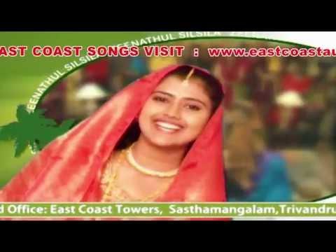 Seenathul Silsila Vol 2   Mappila Song Video Promo