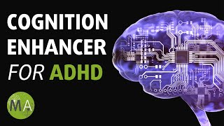 Cognition Enhancer for ADHD, Increase Focus   Ambient Post-Rock Study Music