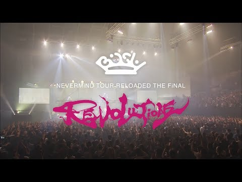 """BiSH / BiSH NEVERMiND TOUR RELOADED THE FiNAL """"REVOLUTiONS""""[ダイジェスト映像]"""