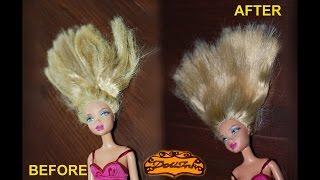 Jak naprawić włosy lalki