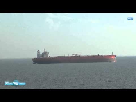 EAGLE VENICE CRUDE OIL TANKER  SHIP FOR MERCHANT NAVY