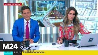 Смотреть видео Четверо детей погибли при пожаре в Волоколамске - Москва 24 онлайн