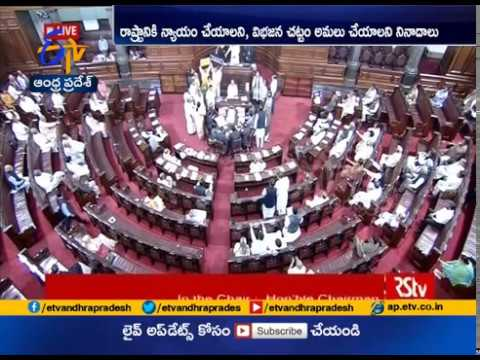 Opposition Protests Over PNB Fraud | Rocks PARL | Both Houses Adjourned