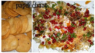 Restaurants style Papdi chaat recipe||delicious mouth watering recipe|tasty dahi papdi chaat|😋