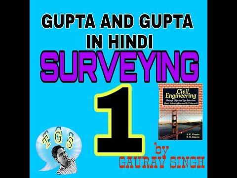 #1 SURVEYING Gupta and gupta in hindi.. TECHNICAL G SINGH