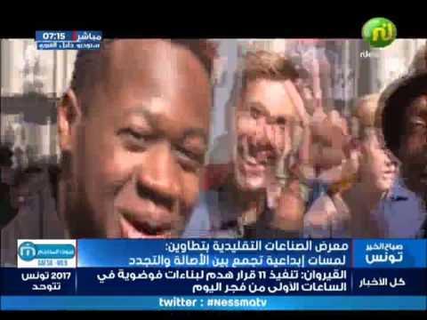 Sbah Elkhir Tounes du Mardi 28 Février 2017