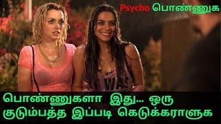 Knock Knock 18+ Movie - Tamil Review   story explained in Tamil   Tamil spot  