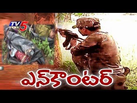 16 Naxals Killed In Police Encounter In Maharashtra's Gadchiroli | TV5 News