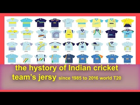 Indian Cricket Team New Jersey Ind Tour Of Australia 2020 Latest News Indian Team Retro Jersey Youtube
